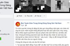 严厉打击利用社交网络发布虚假信息的行为