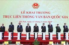 越南政府总理阮春福出席国家电子文件交换平台开通仪式