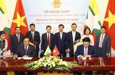 越缅双边合作混合委员会召开第9次会议