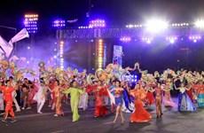 2019年庆和省芽庄海洋节将举行近50项活动