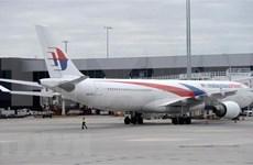 马来西亚航空公司面对关闭或出售危机