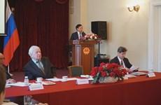"""俄罗斯越南年:""""越语教学和越南学""""论坛在莫斯科举行"""