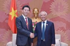 中国人民争取和平与裁军协会代表团对越南进行工作访问