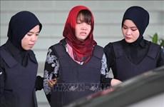 越南要求马来西亚以公正的态度对段氏香案件进行审理