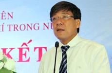 PVEP原总经理因滥用职权侵占财产被追诉
