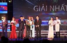2019年ASEAN+3歌唱大赛正式启动