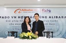援助越南中小型企业实现在线出口