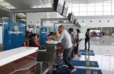 越航推出机场地图导航应用软件