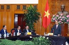 政府总理主持召开有关沙巴市成立提案的会议