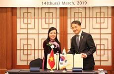 越南与韩国加强医疗卫生领域合作