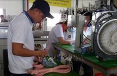韩国对巴地头顿省的投资位居第一