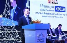 越南邀请各国加入第四次工业革命合作中心