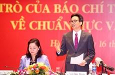 武德儋副总理:新闻媒体在宣传文化行为规范中扮演着重要角色