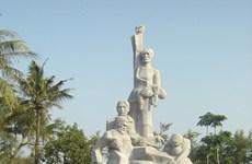 广义省举行山美大屠杀51周年纪念仪式