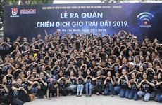 2019年越南地球一小时活动与往年大不相同