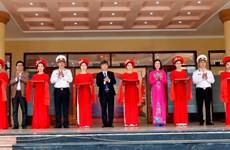 越南海洋岛屿:激发干部、党员和人民爱祖国海洋岛屿的感情