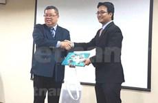 越南在马来西亚推介海洋经济发展战略