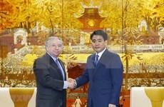 国际汽车联合会主席:河内承办FI锦标赛有助于提高越南地位