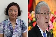 潘文英武案件:公安机关对两名涉案人员进行起诉