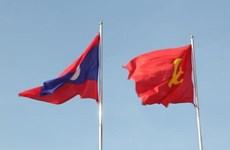 越南领导人致贺电庆祝老挝人民革命党成立64周年