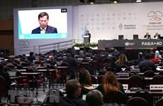 越南代表团出席第二次联合国南南合作高级别会议