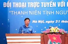 """2019年""""青年月""""活动:胡志明共青团中央书记与青年团员对话交流"""