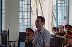被告人黎明体利用脸书网侵害国家利益获刑两年
