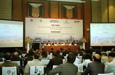 政府副总理王廷惠:在制定发展战略中注重宏观因素和重组的核心