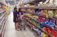 越南零售市场:投资商的机会