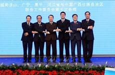 越南边境四省与中国广西联合工作委员会第十次会晤在谅山省举行
