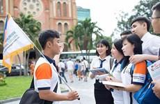 """越南旅游业面临人力资源""""双短缺"""""""