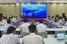平阳省太阳能屋顶发电潜力巨大