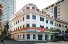 越南SSI证券公司成功从台湾等外国金融机构申请信托贷款5500万美元