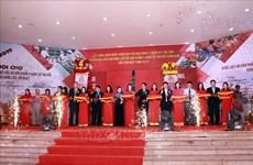 越南第一届全国传统医药材料和医药产品展在河内开展