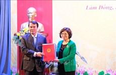 将林同省建设成为西原地区的经济动力区