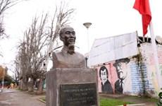越南与智利签署胡志明公园维修改造项目的协议