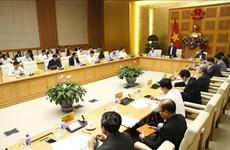 2020年东盟轮值主席国职责筹备和实施国家委员会第二次会议召开