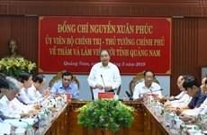 阮春福阮春福要求广南省致力促进经济规模翻一番