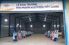 马文集团将投资8000万美元在越南南方兴建食品加工厂