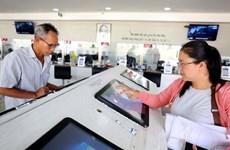 完善电子政务平台 提高越南电子政务国际排名