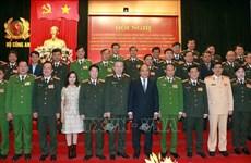 阮春福总理:公安力量要做到尊重群众、贴近群众、深入群众、对群众负责