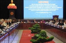 外资企业承诺为推动胡志明市增长建言献策