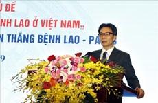 政府副总理武德儋:需采取强硬措施力争到2030年消灭结核病