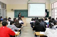 未来将在芹苴市各所院校开展国际标准日语教学计划