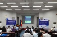 向越南转交技术和知识:战略与计划实施