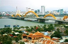 岘港市迎来新的投资浪潮
