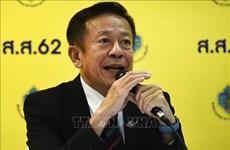 泰国大选:公民力量党和为泰党公布将着手组建联合政府