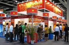 安江省代表越南参加2019年中国—东盟博览会