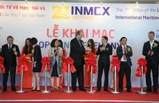 2019年第7届越南国际海事展览会吸引200家品牌参展