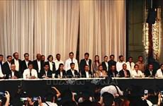 泰国大选:为泰党与其他6个小党派联合组阁